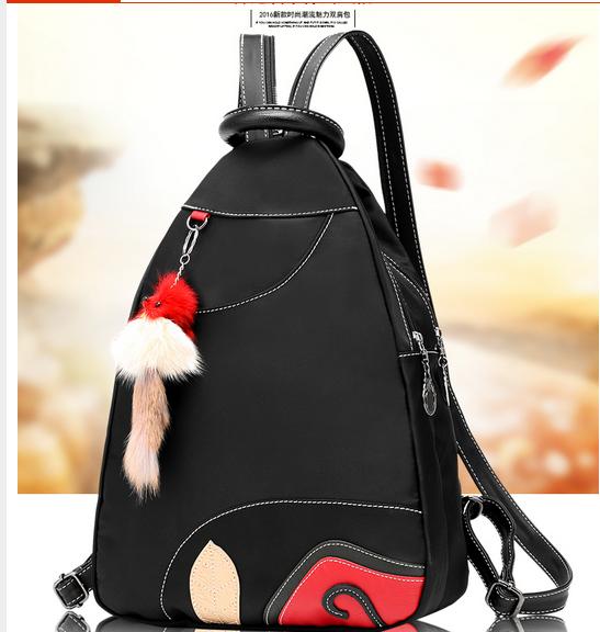 Mareya Trade Women Backpack Korean Pu Soft Leather Fashion College