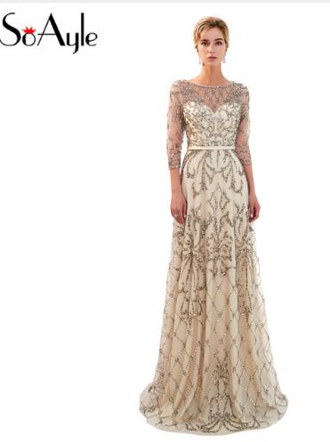 2ea1e08dc ماريا تريد - فستان سهرة طويل بثلاث الوان مختلفة..اكمام تل مطرز ...