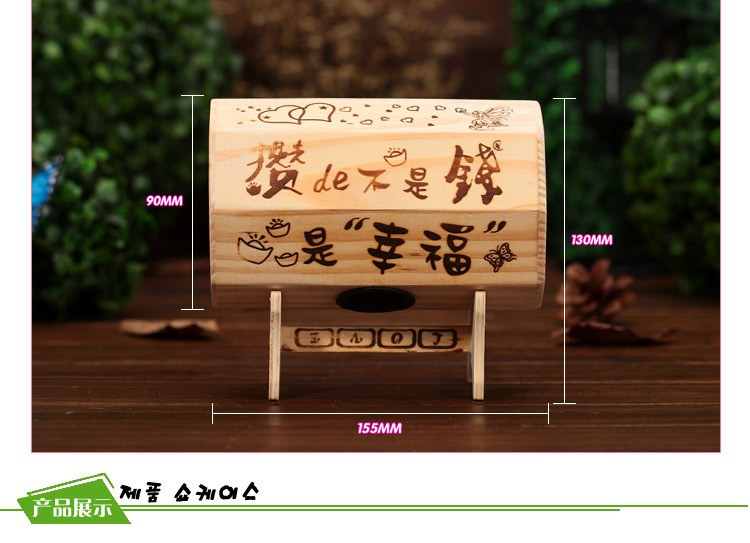 Mareya Trade Wooden Barrel Piggy Bank Desktop Wooden Crafts
