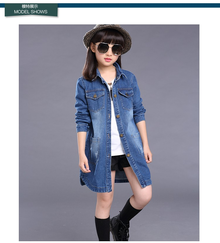 Mareya Trade Kids Girls Denim Jacket Children Girls Jackets And
