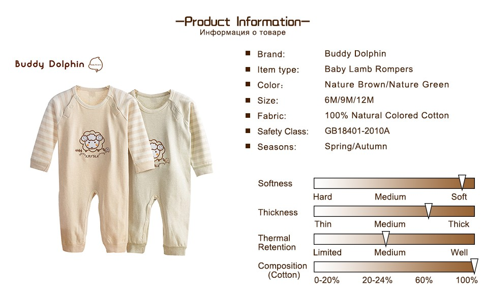 Mareya Trade Fashion Baby Lamb Rompers Cotton Cartoon Newborn Baby