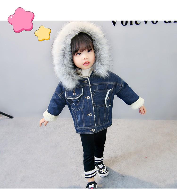 53eec8a83 Mareya Trade - baby girls denim jackets hooded fashion kids clothing ...